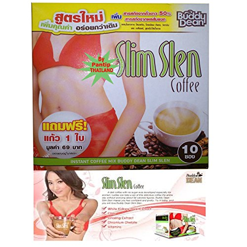 """Best Seller Thailand"" 2 Box=20 Sachets Buddy Dean Slim Slen Diet Coffee Weight Loss"