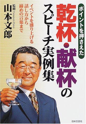 元TBS・山本文郎アナ、死去
