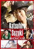 Katsuhiro Suzuki 1stDVD SHOWCASE