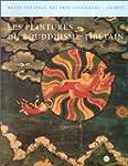Les peintures du bouddhisme tib�tain
