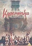 Kagemusha packshot