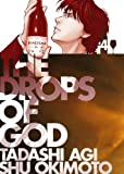 Drops of God, Volume '04: The Second Apostle (English Edition)