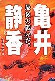 気になる記事2012-09-14