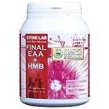ファイン・ラボ ファイナルEAA+HMB ストロベリー風味 200g