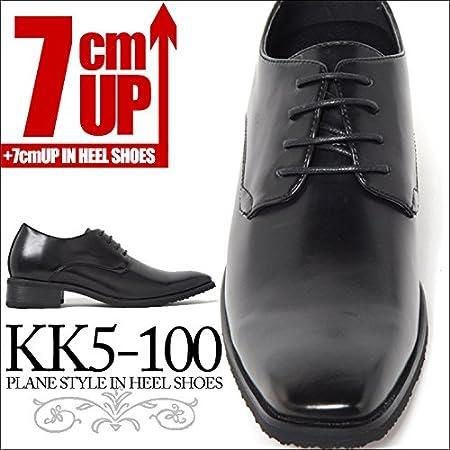 シークレットシューズ 7cm身長アップ ビジネスシューズ 紳士靴 外羽根 kk5-100
