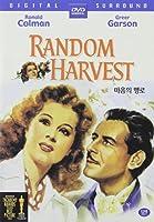 Random Harvest [NTSC] ALL Region Korean import