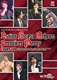 イベントDVD 「セイント・ビーストOthers」 プルミエール パーティ