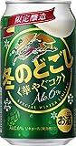 キリン 冬のどごし〈華やぐコク〉 6缶パック 350ml×24本