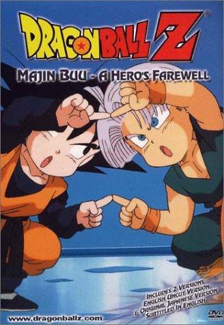 Dragon Ball Z: Majin Buu - A Hero's Farewell [DVD] [Region 1] [US Import] [NTSC]