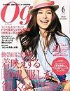 Oggi (オッジ) 2013年 06月号 [雑誌]