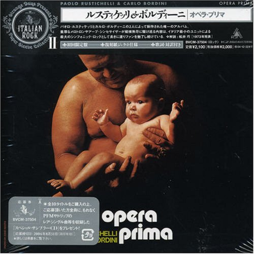オペラ・プリマ(紙ジャケット仕様)