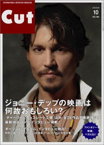 Cut (カット) 2005年 10月号