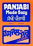 Panjabi Made Easy: Bk. 1