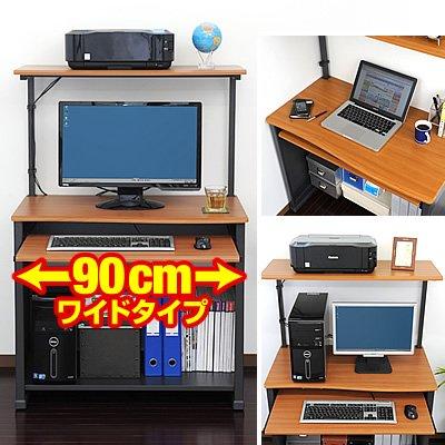 サンワダイレクト パソコンデスク PCデスク W900 PCラック 省スペース 100-DESK065