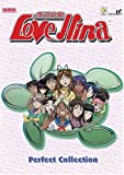 echange, troc Love Hina: Perfect Collection [Import USA Zone 1]
