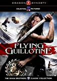 NEW Flying Guillotine (DVD)