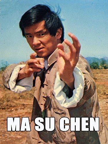 Ma Su Chen