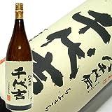 千代吉 八千代伝酒造 芋焼酎 25度 1800ml