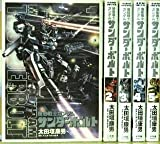 機動戦士ガンダム サンダーボルト コミック 1-5巻セット (ビッグ コミックス〔スペシャル〕)