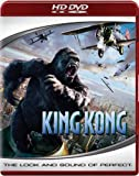 King Kong [HD DVD]