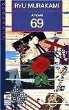 69 (Kodansha Modern Writers) (4770019513) by Murakami, Ryu