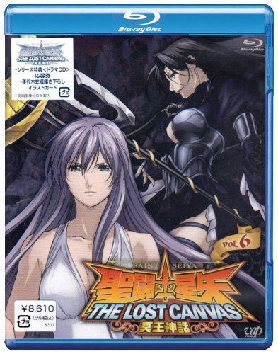 聖闘士星矢 THE LOST CANVAS 冥王神話 VOL.6(Blu-ray Disc)