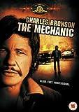 The Mechanic [DVD] [1972]