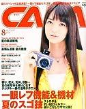 CAPA (キャパ) 2010年 08月号 [雑誌]