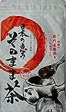日本の恵みそのまま茶 300g×2袋