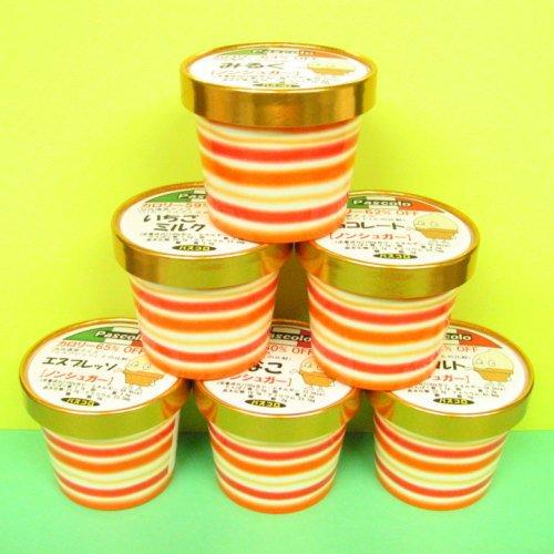 【送料込み】カロリー制限の有る方にお勧め!ノンシュガー低カロリーアイス6個セット