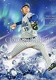 BBM2016/1st ■CROSS FREEZE カード■CF35/山崎康晃/横浜DeNA ≪ベースボールカード≫
