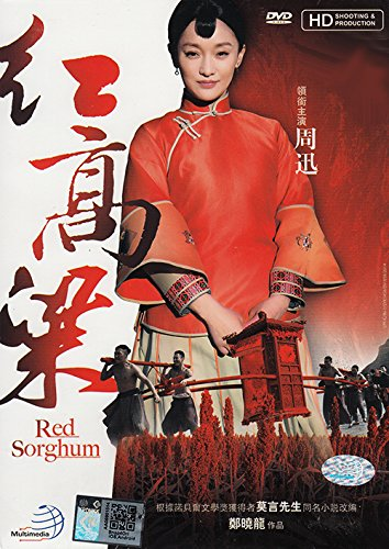 red sorghum movie trailer reviews and more tvguidecom