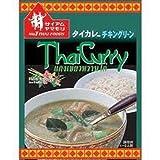 サイアムヤマモリ タイカレー グリーン 200g×3個