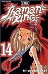 Shaman King, tome 14 : La princesse des tortures