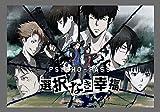 PS4&PS Vita版「PSYCHO-PASS サイコパス 選択なき幸福」3月発売