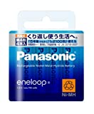 Panasonic eneloop 単4形充電池 4本パック スタンダードモデル BK-4MCC/4