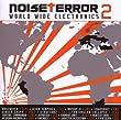 Noise Terror Vol.2