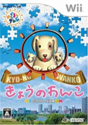 Jigsaw Puzzle- Kyou no Wanko [Japan Import]