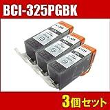 【3個セット】 【Canon用純正互換インク】 BCI-325BK ブラック×3個セット 【ICチップ付】 キャノン キヤノン対応純正互換インク