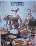 Shmulik's Jewish Kitchen