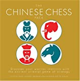 The Chinese Chess Pack