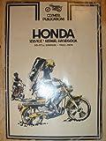 img - for Honda service-repair handbook : 50-90cc singles, 1963-1974 book / textbook / text book