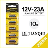 TIANQIU 12V-23A 10個入り(2シート) アルカリ乾電池 A23 23AE LRV8-1BP MN221 V23GA 181A 3LR50 互換