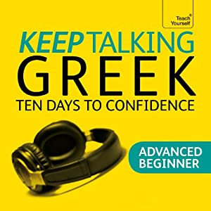 Keep Talking Greek Speech