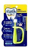 和光堂 にこピカ ベビー歯ブラシ 自分でみがく用 ランキングお取り寄せ