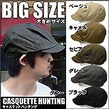 帽子メンズ大きいサイズ ハンチングキャスヘリンボーン