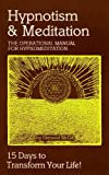 Hypnotism and Meditation: The Operational Manual for Hypnomediation, 15 Days to Transform Your Life! (093029808X) by McGill, Ormond