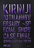 KIRINJI 10th Anniversary~SPECIAL SHOWCACE FINAL @Billboard Live TOKYO [DVD]
