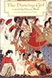 img - for The Dancing Girl (New Directions Paperbook) by Hasan Shah (1993-11-01) book / textbook / text book