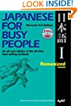 Japanese for Busy People: Romanized [...
